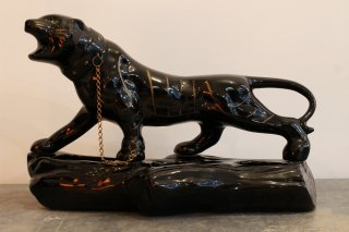 VINTAGE TIGER W/CHAIN PLANTER 1960's