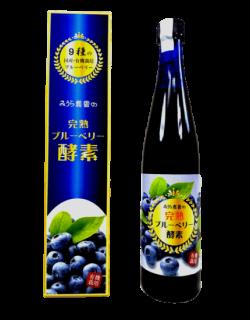 完熟ブルーベリー酵素(1本)