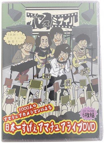 DVD 日本一すげぇアマチュアライブDVD 6枚組 50%off