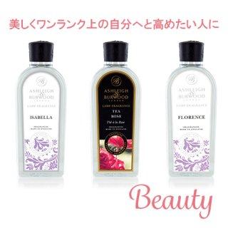 【香りの確認可能・正規品】Ashleigh&Burwood Beautyブレンドセット(イザベラ/ティーローズ/フローレンス)