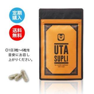 【毎月15日発送】UTA SUPLI 60粒入り