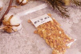 【九州産】ちびっこササミ&チーズ