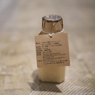 【山口県産】お米と米麹だけでつっくた わんこの甘酒
