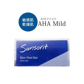 サンソリット スキンピールバー AHA マイルド Skin Peel Bar sunsorit / レターパックプラス対応可