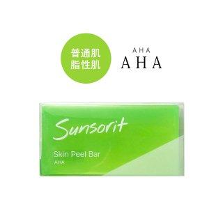 サンソリット スキンピールバー AHA Skin Peel Bar sunsorit / レターパックプラス対応可