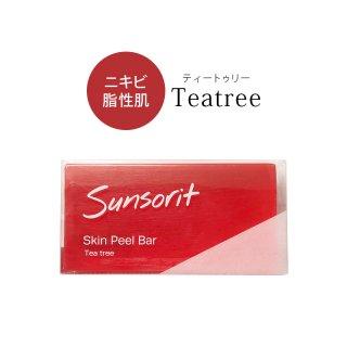 サンソリット スキンピールバー ティートゥリー Skin Peel Bar sunsorit / レターパックプラス対応可