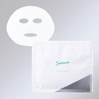 サンソリット ホワイトリフトマスク White Lift Mask sunsorit / レターパックプラス対応可
