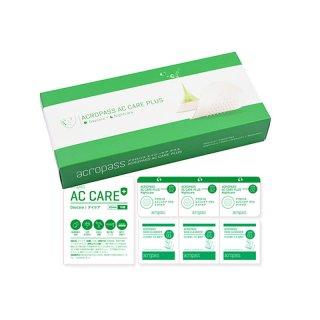 アクロパスエイシーケア ACROPASS AC CARE スキンケア パッチ / レターパックプラス対応可