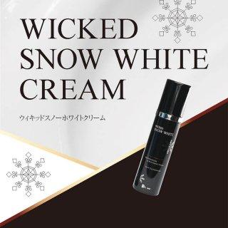 ウィキッドスノーWクリーム WICKED SNOW WHITE CREAM 美容 クリーム 送料無料