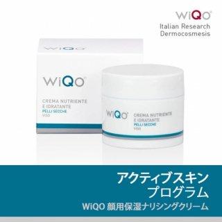 WiQo ワイコ 顔用保湿ナリシングクリーム 乾燥肌用 美容 クリーム