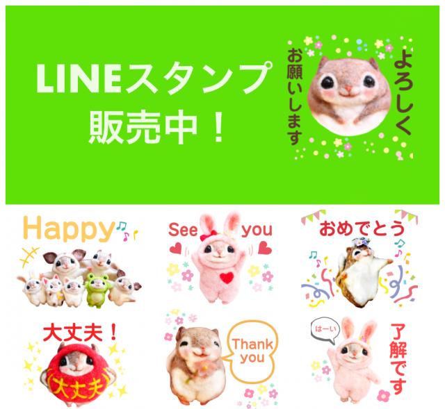 癒しの妖精 momoちゃん LINEスタンプ