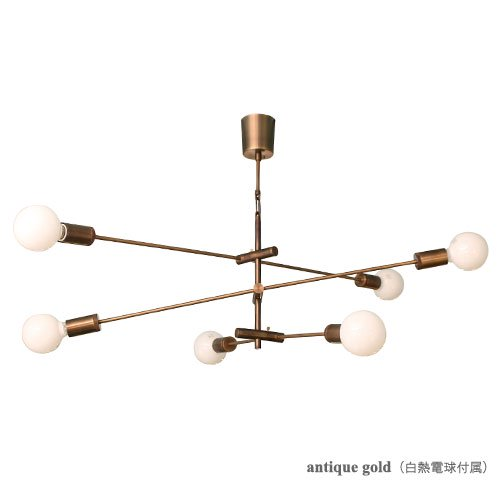 【ASPLUND】Cardinal pendant lamp/Antique Brown