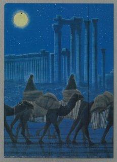[A4クリアファイル]パルミラ遺跡を行く(夜)2