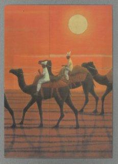 [A4クリアファイル]シルクロードを行くキャラバン 東・太陽 2