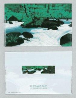 [三つ折クリアファイル]奥入瀬渓流