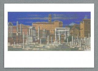 [絵はがき]古代ローマの遺跡・フォロロマーノ