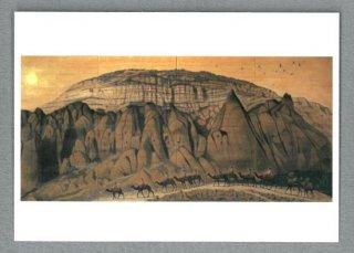 [絵はがき]文明の十字路を往く アナトリア高原