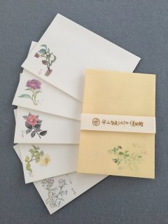 洋封筒セット(6種)