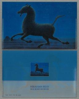 [三つ折クリアファイル]西域の馬