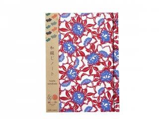 和綴じノート(桔梗)