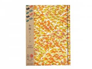 和綴じノート(紅葉)