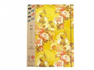 和綴じノート(輝鶴)