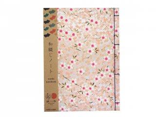 和綴じノート(銀桜)