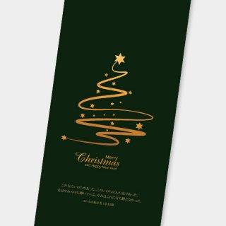 クリスマス献金封筒「グリーン」