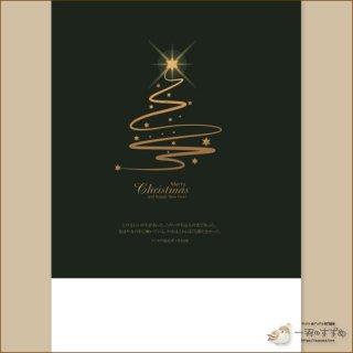 クリスマスプログラム台紙「グリーン」