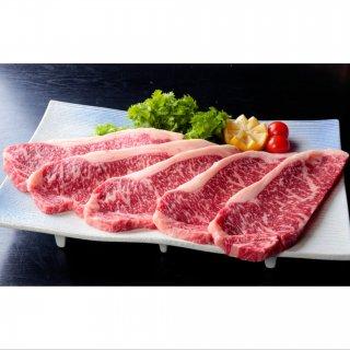 【特別企画】<br>上州牛(黒毛和種)<br>ステーキ用200g
