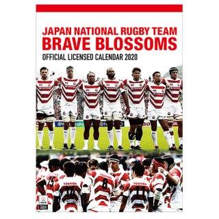 ラグビー日本代表 オフィシャルライセンスカレンダー 2020「壁掛」