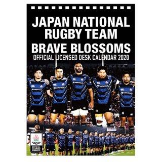 ラグビー日本代表 オフィシャルライセンスカレンダー 2020「卓上」