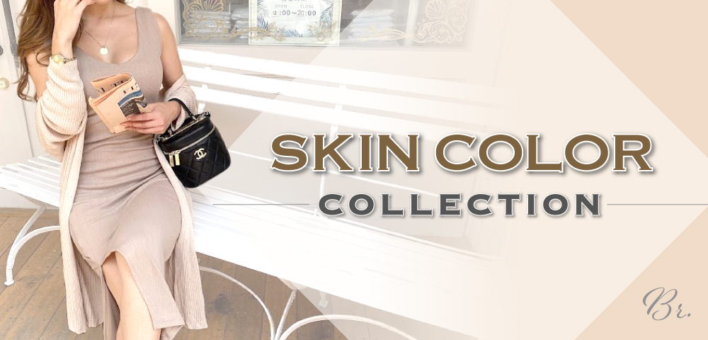 SKIN COLOR COLLECTION