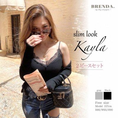 Slim Look  Kayla  2ピースセット