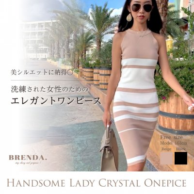 Handsome Lady  Crystal ワンピース