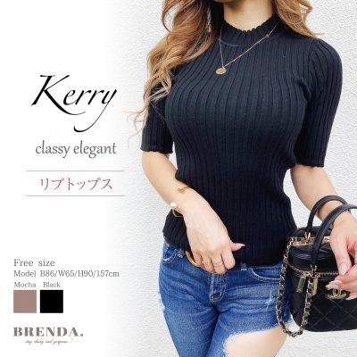Kerry classy elegant リブトップス