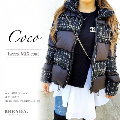 COCO tweed MIX coat