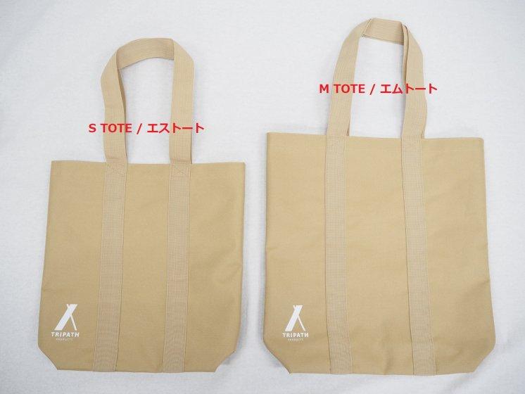 S TOTE / エス トート