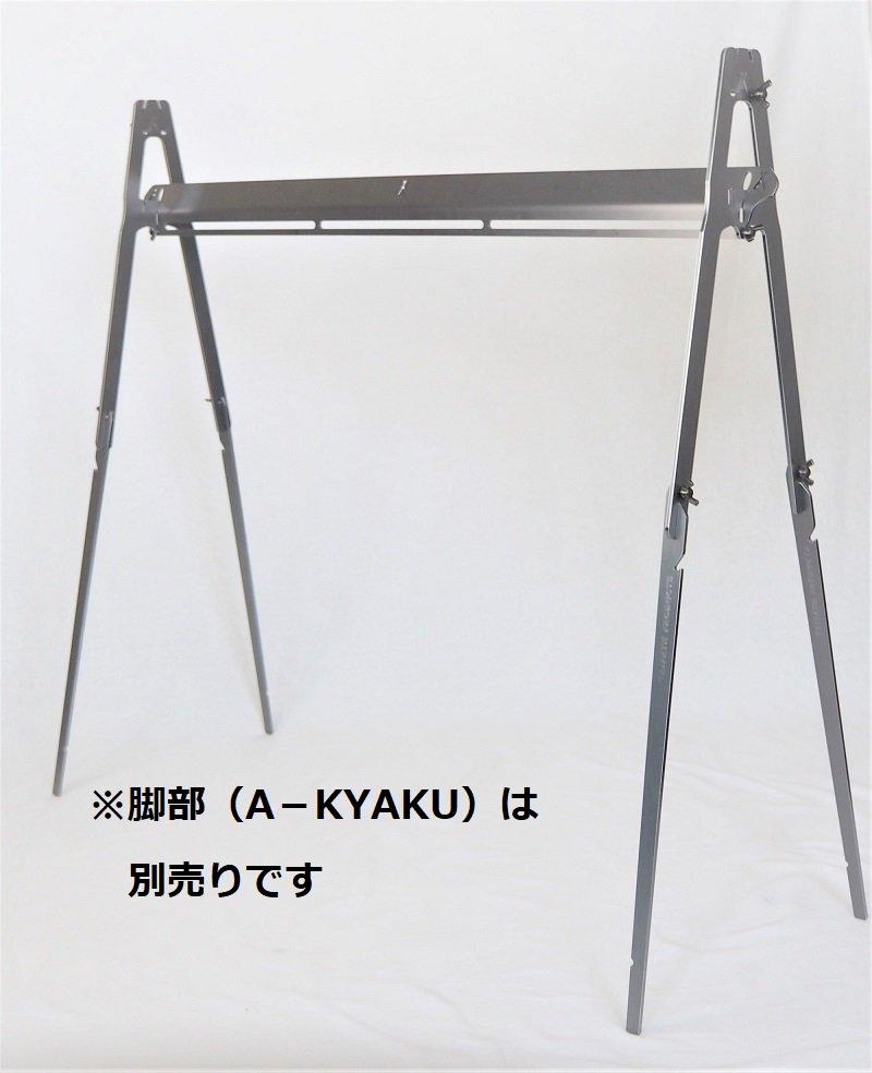 KAKEHASHI-1 / カケハシー1