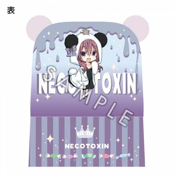 <img class='new_mark_img1' src='https://img.shop-pro.jp/img/new/icons5.gif' style='border:none;display:inline;margin:0px;padding:0px;width:auto;' />コミックマーケット97 もふもふリュック