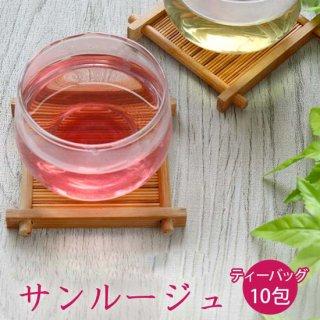 スーパー緑茶 サンルージュ