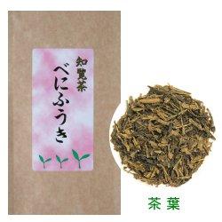 べにふうき緑茶[茶葉タイプ]