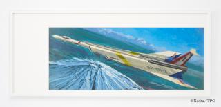 成田亨 複製絵画「ウルトラホーク1号」