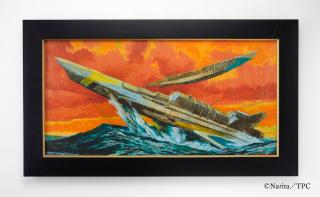 成田亨 複製絵画「夕陽のMJ」