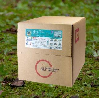 除菌水シリーズ「まましゅっしゅ」詰替用 20Lボックス(コック付)