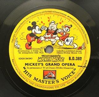 ディズニー:ミッキーのグランド・オペラ