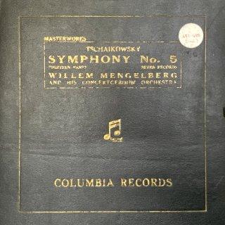 ウィレム・メンゲルベルク(cond): 交響曲第5番ホ短調op.64(チャイコフスキー)
