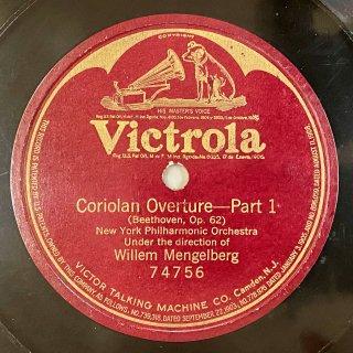 ウィレム・メンゲルベルク(cond): 序曲「コリオラン」op.62 パート1(ベートーヴェン)