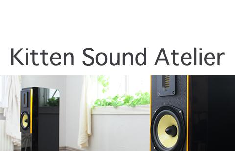 Kitten Sound Atelier