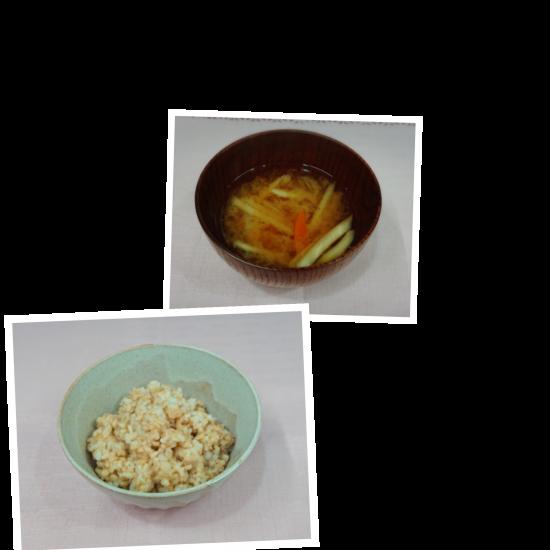 玄米ごはん セット商品画像